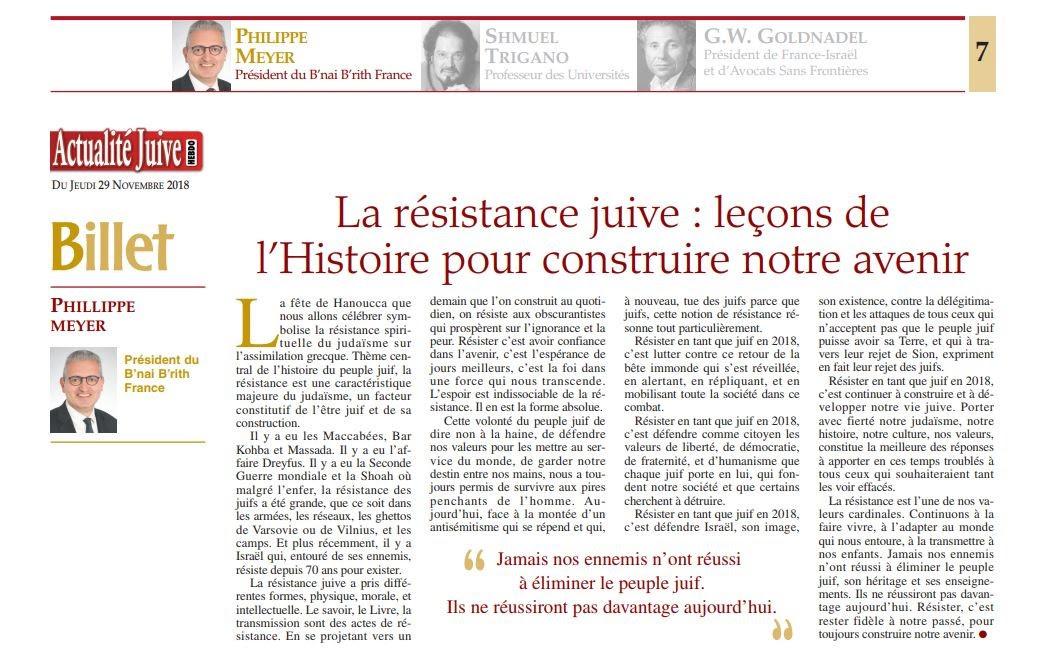 Le Mot du Président du B'nai B'rith France