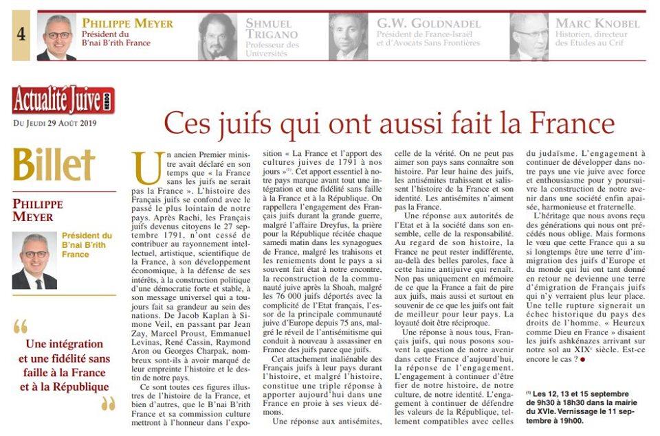 Editorial du président du B'nai B'rith France