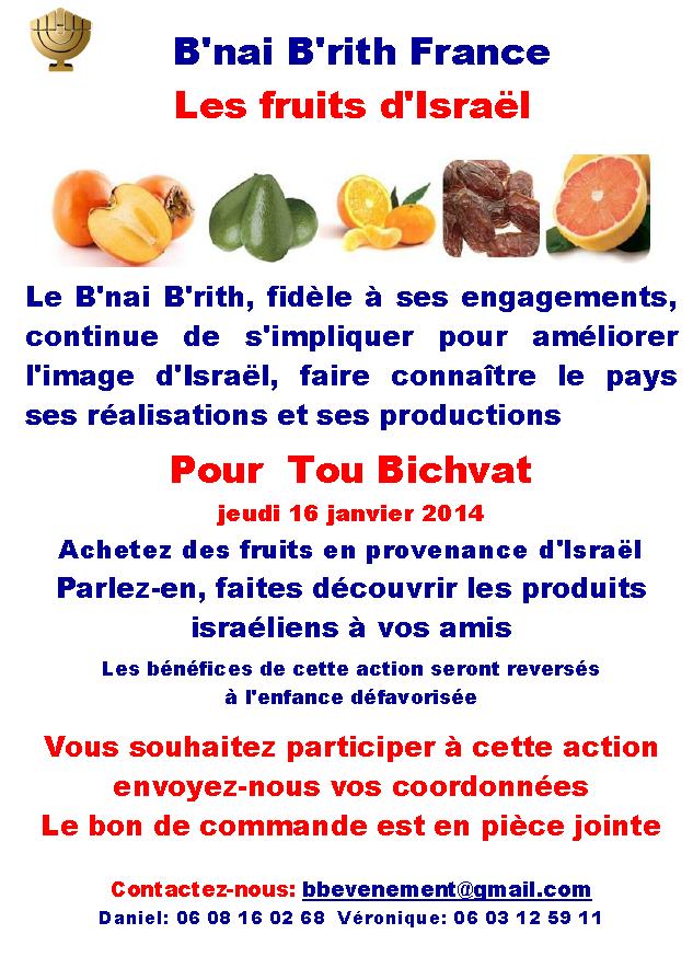 Pour Tou Bichvat le 16/01/14 commandez des fruits Israéliens