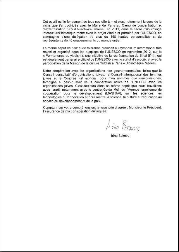 Lettre de Madame Irina Bokova, Directrice générale de l'UNESCO, adressée au BBF