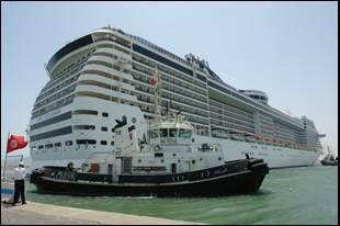 Le B'nai B'rith France dénonce la décision des autorités tunisiennes qui ont interdit le 9 mars aux touristes israéliens d'un bateau de croisière de débarquer à La Goulette