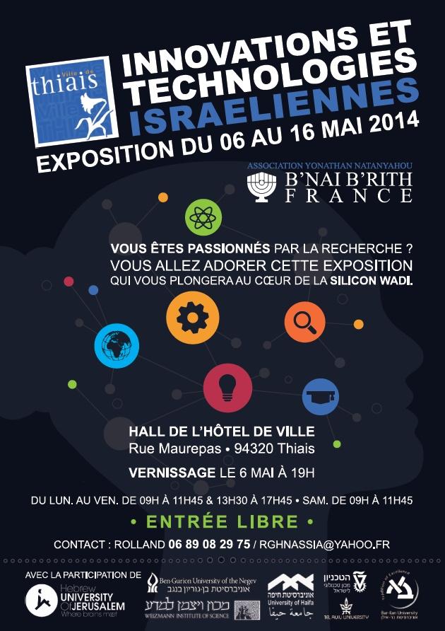 « Recherche et Innovation israéliennes » du 6 mai au 16 mai 2014 à Thiais