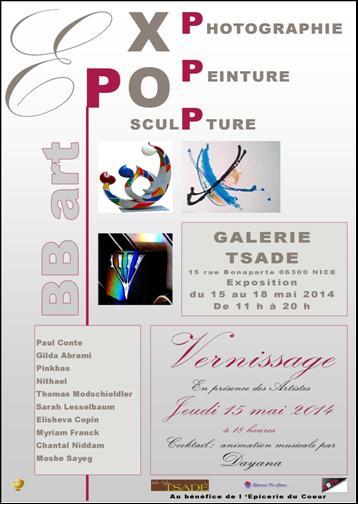 Nice - 15 mai - exposition au profit de l'Epicerie du Coeur