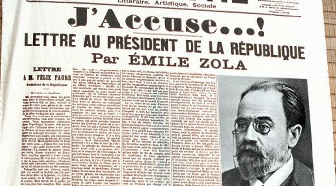 La Région Rhône Alpes du B'nai B'rith France vous invite au VIIe Colloque des Intellectuels Juifs