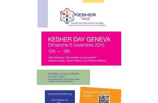 Grande Journée KESHER organisée par la Loge Henry Dunant à Genève