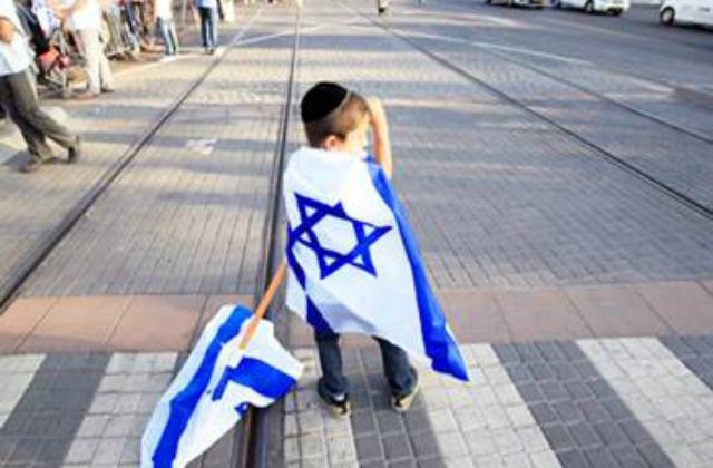 «La Chaîne de l'Espoir pour les Enfants d'Israël»