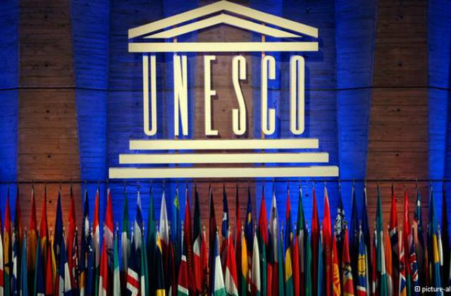 Actualités du B'nai B'rith à l'UNESCO