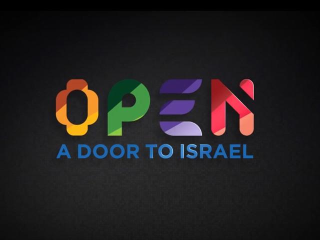 Exposition «Open a door to Israel»