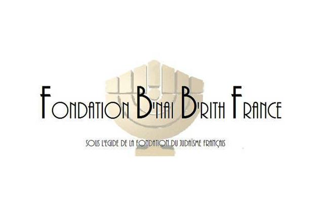 Campagne ISF 2016 La fondation BBF pour soutenir les actions du B'nai B'rith France