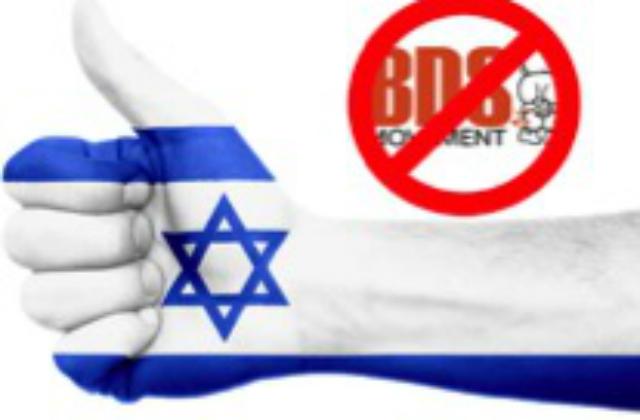 Actions du Comité National du B'nai B'rith France contre BDS