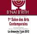 1er Salon  des Arts Contemporains Du B'nai B'rith