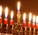 La Commission Israël se mobilise pour Hannoucca