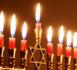 Hannoucca célébré par de nombreuses Loges à travers la France